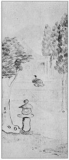 小幡神社で三大学則を授かる王仁三郎