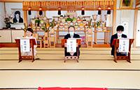 みろく大祭・春季慰霊祭_2