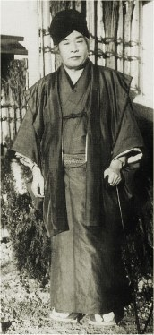 出口王仁三郎(1871-1948)